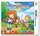 3DS ぷよぷよクロニクル 通常版[セガゲームス]【送料無料】《12月予約》