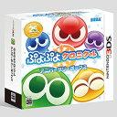 3DS ぷよぷよクロニクル アニバーサリーボックス[セガゲームス]【送料無料】《発売済・在庫品》