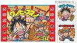 ワンピースマンチョコ〈超新星編〉 30個入りBOX(食玩)[ロッテ]《10月予約》