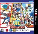 3DS セガ3D復刻アーカイブス1・2・3 トリプルパック[セガゲームス]【送料無料】《12月予約》