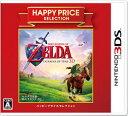 3DS ハッピープライスセレクション ゼルダの伝説 時のオカリナ 3D[任天堂]【送料無料】《発売済・在庫品》