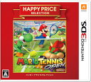 3DS ハッピープライスセレクション マリオテニス オープン[任天堂]【送料無料】《発売済・在庫品》