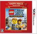 3DS ハッピープライスセレクション レゴ シティ アンダーカバー チェイス ビギンズ[任天堂]【送料無料】《発売済・在庫品》