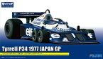 1/20 グランプリシリーズ No.17 ティレル P34 1977 日本GPロングホイールバージョン[フジミ模型]《09月予約※暫定》