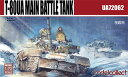 1/72 T-80UA 主力戦車 プラモデル[モデルコレクト]《12月予約》
