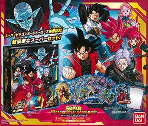 スーパードラゴンボールヒーローズ 9ポケットバインダーセット(仮)