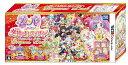 【特典】3DS プリパラ めざめよ!女神のドレスデザイン ゴージャスパック[タカラトミーアーツ]【送料無料】《発売済・在庫品》
