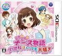 3DS ピカピカナース物語 〜 小児科はいつも大騒ぎ〜[日本コロムビア]【送料無料】《取り寄せ※暫定》