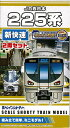 Bトレインショーティー 225系新快速2両セット 6000番台ステッカー付[JR西日本商事]《取り寄せ※暫定》