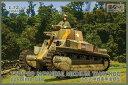 1/72 日本陸軍八九式中戦車甲型後期 プラモデル[IBG]《10月予約》