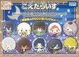 こえだらいずアクセサリーシリーズ 刀剣乱舞-ONLINE-vol.2 缶バッチコレクション 10個入りBOX[タカラトミー]《01月予約》