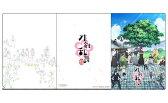 刀剣乱舞-花丸- セル画&原画見比べクリアファイル A[動画工房]《10月予約》