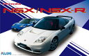 1/24 インチアップシリーズ No.38 ホンダNSX/NSX-R[フジミ模型]《発売済・在庫品》