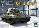 1/35 WIIドイツ軍重戦車Sd.Kfz.182 キングタイガーヘンシェル砲塔 (インテリア付/ツィンメリット無) プラモデル[TAKOM]《10月予約》