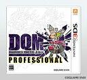 3DS ドラゴンクエストモンスターズ ジョーカー3 プロフェッショナル[スクウェア・エニックス]【送料無料】《発売済・在庫品》