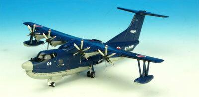 アヴィオニクス レジン完成品 1/200 US-2 救難飛行艇 海上自衛隊 第71航空隊[国際貿易]《12月予約》