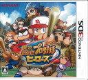 3DS 実況パワフルプロ野球 ヒーローズ[コナミ]【送料無料】《在庫切れ》