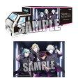 うたの☆プリンスさまっ♪ Shining All Star CD2 トレーラー型BOX チョコクランチ「先輩アイドル」[ブロッコリー]《11月予約》