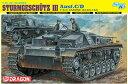 1/35 WW.II ドイツ軍 III号突撃砲 C/D型 (スマートキット) プラモデル[ドラゴンモデル]《10月予約※暫定》