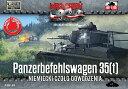 1/72 独・シュコダPz.BefWg35(t)指揮戦車 プラモデル[FTF]《11月予約》