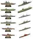 1/2000 艦船キットコレクションFINAL 呉空襲編 10個入りBOX(食玩)[エフトイズ]《発売済・在庫品》