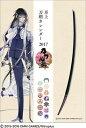 卓上 刀剣カレンダー2017 刀剣乱舞-ONLINE-[トーダン]《11月予約》