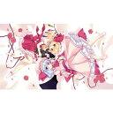 東方Project ミヤスリサ先生 描き下ろしシーツ レミリア&フランドール[カーテン魂]《12月予約》