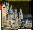 3Dジグソーパズル ハリー・ポッター ホグワーツアストロノミータワー 875ピース(B-3D02)[テンヨー]《発売済・在庫品》
