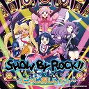 CD 音泉 ラジオCD TVアニメ「SHOW BY ROCK!!」〜にゃじおしぃでぃ〜[タブリエ・コミュニケーションズ]《取り寄せ※暫定》