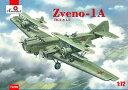 1/72 ズベノ1A親子飛行機・ツポレフTB-1&ポリカルポフI-5 プラモデル[Aモデル]《12月予約※暫定》