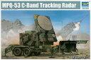 1/35 AN/MPQ-53レーダーシステム プラモデル トランペッターモデル 《取り寄せ※暫定》