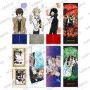TVアニメ 文豪ストレイドッグス ロングポスターコレクション Vol.2 8個入りBOX[KADOKAWA]《12月予約》