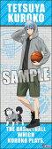 黒子のバスケ ロングクリアポスター「黒子テツヤ」 Street Ver.[ブロッコリー]《12月予約》