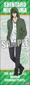 黒子のバスケ ロングクリアポスター「緑間真太郎」 Street Ver.[ブロッコリー]《12月予約》