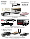 1/64 Hollywood Hitch & Tow Series 2 3台セット[グリーンライト]《02月仮予約》
