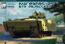 1/35 クルガネット25 BTR オブイェークト 693 プラモデル[パンダホビー]《発売済・在庫品》