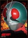 キャラクタースリーブ 仮面ライダー 仮面ライダー2号(EN-334) パック[エンスカイ]《12月予約》