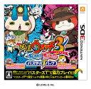 3DS 妖怪ウォッチ3 スシ/テンプラ バスターズT(トレジャー)パック[レベルファイブ]【送料無料】《12月予約》