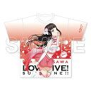『ラブライブ!サンシャイン!!』フルグラフィックTシャツ 黒澤ダイヤ 『恋になりたいAQUARIUM』Ver.[アスキー・メディアワークス]《01月予約》