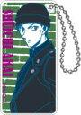 名探偵コナン ドミテリアキーチェーン Vol.2 赤井秀一[ラナ]《発売済・在庫品》