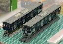 50547 西武9000系(9108編成・L-train)基本4両編成セット(動力付き)[グリーンマ