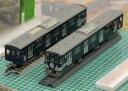 50548 西武9000系(9108編成・L-train)増結用中間車6両セット(動力無し)[グリー