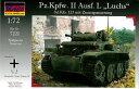 1/72 独PzKpfwIIAusfルクス偵察戦車・増加装甲 プラモデル[マコモデル]《12月予約》