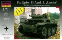 1/72 独PzKpfwIIAusfルクス偵察戦車・増加装甲2台セット(MC7221-1) プラモデル[マコモデル]《12月予約》