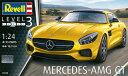 1/24 メルセデス AMG GT プラモデル[ドイツレベル]《発売済・在庫品》