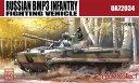 1/72 BMP-3E 歩兵戦闘車 プラモデル[モデルコレクト]《取り寄せ※暫定》