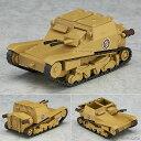 ねんどろいどもあ ガールズ&パンツァー 劇場版 CV33型快速戦車(L3/33)[グッドスマイルカンパニー]《02月予約》