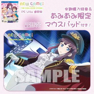 【あみあみ限定特典】【特典】PS Vita NEW GAME! -THE CHALLENGE STAGE!- 通常版([AmiAmi Exclusive Bonus][Bonus] PS Vita NEW GAME! -THE CHALLENGE STAGE!- Regular Edition(Pre-order))
