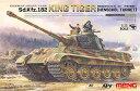 1/35 ドイツ重戦車 キングタイガー ヘンシェル砲塔 プラモデル[MENG Model]《01月予約》