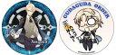 Fate/Grand Order 缶バッジセットG アサシン/ヘンリー・ジキル&ハイド[ベルファイン]《取り寄せ※暫定》